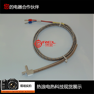 Needle type thermocouple hot runner temperature measuring element